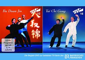 DVD TeleGym Andreas W Friedrich Ba Duan Jin Tai Chi gong